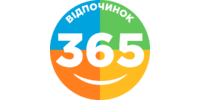 Трускавец 365