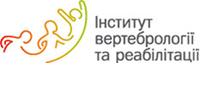IVR (Інститут вертебрології і реабілітації)