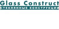 Стеклянные Конструкции (Иванова, ФЛП)