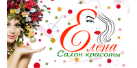 Чистякова Е.Н., ФЛП
