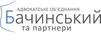 Бачинський та партнери, АО