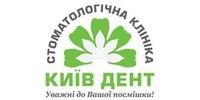 Київ Дент, стоматологічна клініка