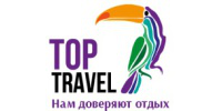 Работа в Top Travel, туроператор