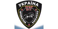Зубр 911, ООО