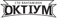 Октіум-Сервіс, ТОВ