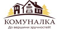 Комуналка, ООО