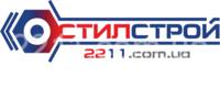 Стилстрой, ВКП, ООО