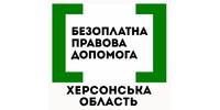 Регіональний центр НБВПД у Херсонській області