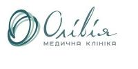 Оливия, медицинская клиника