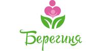 Берегиня, клініка