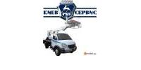 Киев-Газ-Сервис, СТО