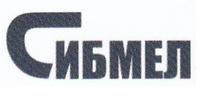 Сибмел, ООО