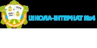 Школа-интернат №4 (Киев)