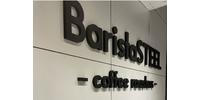 BaristaSteel Coffee Roasters