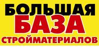 Пашков А.С., ФОП