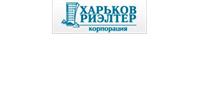 Харьков-Риэлтер