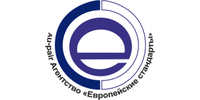 Европейские стандарты, Au Pair-агентство