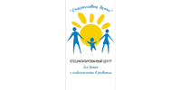 Счастливые дети, специализированный центр