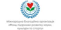 Фонд поддержки развития науки, культуры и спорта, МБО