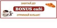 Bonus cafe