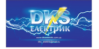 ДКС электрик, ООО