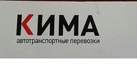 Кима, МП