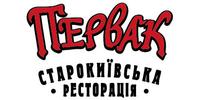 Первак, ресторан