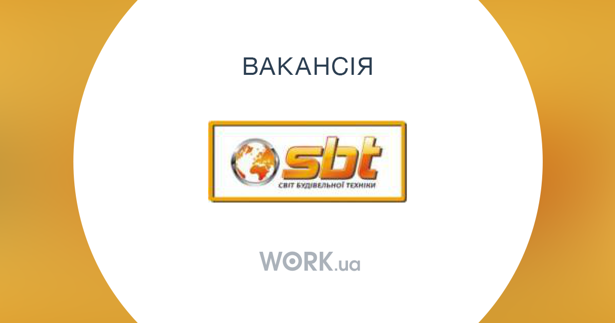 программа на телефон занятости