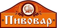 Пивовар, сеть магазинов