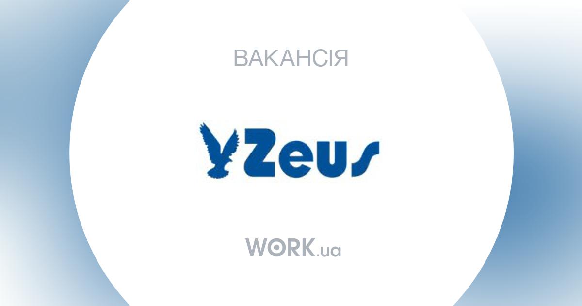 Компания зевс сервис официальный сайт бесплатное размещение ссылки