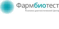 Фармбиотест, КДЦ, ООО