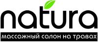 Natura, массажный салон