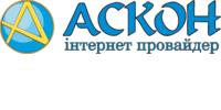 Аскон, інтернет-провайдер