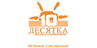 Українська продуктова мережа, ПП