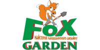 Fox Garden, майстерня лайндшафтного дизайну