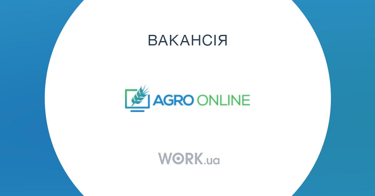 c8399d75fd33bc Вакансия: Региональный менеджер, 25000 грн, компания АгроOnline, работа в  Киеве — Work.ua
