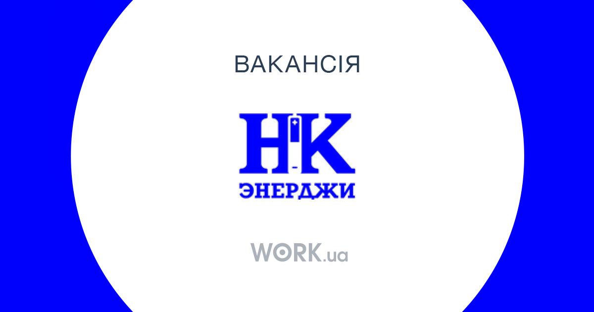 работа на неполный рабочий день вакансии киров студентам