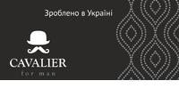 Cavalier, ТМ