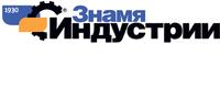 Знамя Индустрии, областное мультимедийное издание, ООО