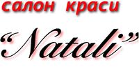Natali, салон красоты
