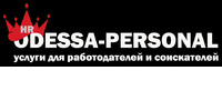 Одесса-Персонал