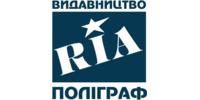 Ria-Поліграф, видавництво, ТОВ