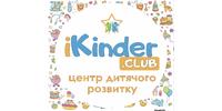 iKinder Club, центр дитячого розвитку