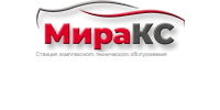МираКС, автоцентр