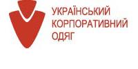 Український корпоративний одяг