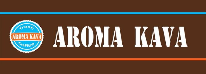 56c901342605 Работа в Aroma kava. Открытые вакансии — Work.ua