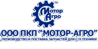 Мотор-Агро, ПКП, ООО