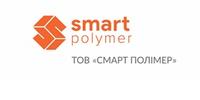 Смарт Полімер, ТОВ