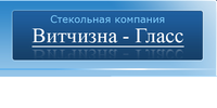 Витчизна-Гласс, ООО