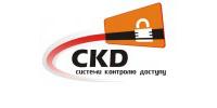СКД - Системи контролю доступу